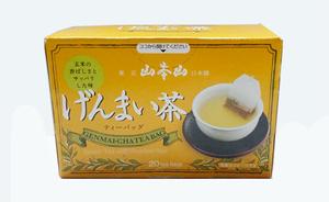 山本山玄米茶袋包(20pc)